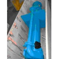 Quality ZT Vertical Submersible Pump for sale