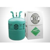China Cas 420 46 2 / Cas 354 33 6  R507 Refrigerant Gas For Central Air Conditioning on sale