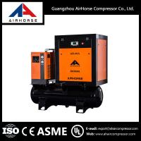 Quality 81CFM 15kw 20hp high quality silent combined Screw air compressor for sale for sale
