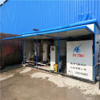 Quality Q235b Steel Bitumen Emulsion Machine For New Road Construction Container Loading for sale