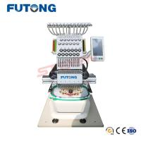 Quality Hot Sale New Commercial And Household  Embroidery Machine FT-ECT1201S Single Head cap Embroidery Machine for sale