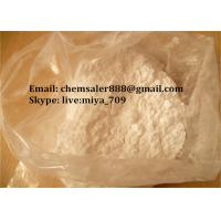 Buy cheap Pure Bolden Steroid Powder Bolden Propionate White Color CAS 251120 High Purity from wholesalers