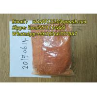 China 5FMDMB2201 Cannabinoid RC Product 5fmdmb2201 research chemical 99.8% Purity Yellow Powder Cas1971007916 on sale