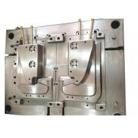Quality ODM Automotive Injection Mold Car Interior Accessories Auto Spare Components for sale