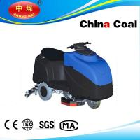 Quality motobike ride on scrubber for sale