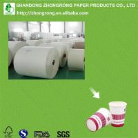 China paper cup paper with single sided Pe on sale