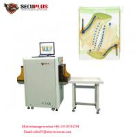 China Shoes X Ray Airport Scanner , Security Scanning Equipment To Auto Mark Needle on sale