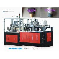 Quality Double Wall Paper Cup Sleeve Machine , Automatical Paper Cup Wrapping Machine for sale