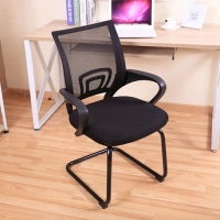Buy cheap Mesh Ergonomic High Back Executive Revolving Armrest Office Chair from wholesalers