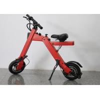 Quality Max 25km/H Compact Folding Electric Bike 300W Motor With 110 - 230 V Input for sale