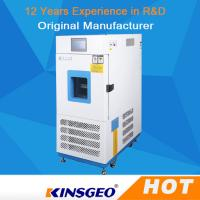 Buy cheap 408L Programmable Temperature Humidity Test Chamber With TEMI880 Control System from Wholesalers