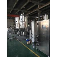 Quality Three - Phase Fluidized Bed Equipment , Fludized Bed Dryer 60-120 Kg/Time FL-120 for sale