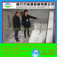 China Modified corn starch for sausage produced by pregelatinized starch machine on sale