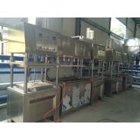 Eco - Friendly Pulp Tableware Making Machine , Paper Plate Making Machine