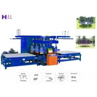 PVC High Frequency Welding Machine / PVC Welder Machines Press Board Installed