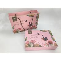 Quality Customized Logo Hot Stamp Paper Gift Bags And Box Set For Gift / Cosmetics for sale