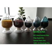 Quality Inorganic Nano Modified Water Vapor Barrier Masterbatch High Concentration Non Toxic for sale