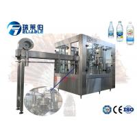 Quality 3 In 1 CSD Carbonated Drink Bottling Machine Industrial Juice Filling Line for sale