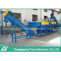 China Little Dust Plastic Recycling Plant Machinery Pet Recycling Equipment on sale