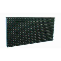 China LED outdoor full color display screen on sale
