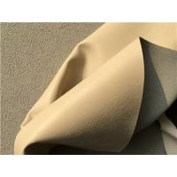 Quality Beige Genuine Bonded Leather Upholstery Fabric With 40% PU Coating for sale