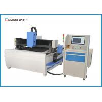 Quality Water Cooling Saw Tooth Table 1000W Cnc Fiber Laser Cutting Equipment for sale