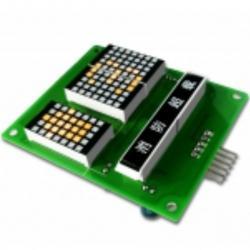 China COP dot matrix display borad on sale