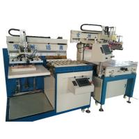 Quality High Accurate Auto Silk Screen Machine , Single Color Silk Screen Printing Equipment for sale