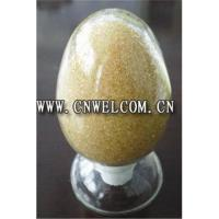 China cation exchange resin on sale