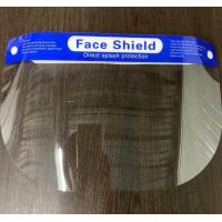 Quality Anti Saliva Disposable Medical Supplies Medical Disposable Cpr Face Shield for sale