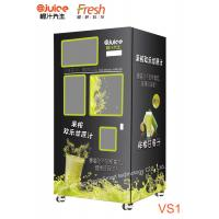 Quality food grade material fresh sugarcane Juice mixed juice Squeezing Automatic Beverage Vending Machine colorful machine for sale