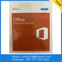 Quality Office 2016 Professional Plus Retail Package Office 2016 Pro Plus Retail Box for sale