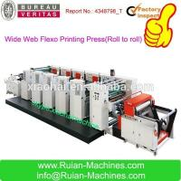 China 8 colors Flexographic Printing Machine Roll to Roll Paper UV Press With servo control on sale