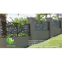 China Outdoor Laser Cutting  Aluminum Sheet Fence  With Patterns For Garden Gate Decoration on sale