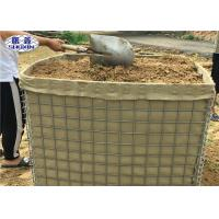 MIL 11 Hesco Barrier Wall Morden Assembled Security SASO Certification
