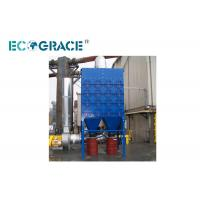 Quality Aluminum Industrial Dust Collector System Automatic Cartridge Filter Machine for sale