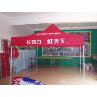 Quality Red Printed Outdoor Screened Gazebo Tent 3 x 3 m For Instant Market Stall for sale