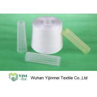 Quality 100 PCT Polyester Spun Yarn 20S 30S 40S, Polyester Yarn Manufacturers for sale