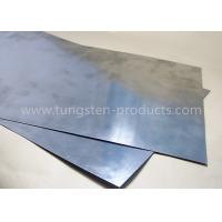 Quality Vacuum Furnace Shield Pure Tungsten Plate Foils Surface Bright Finished 0.05mm for sale