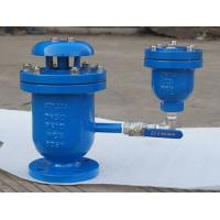 Quality Triple Function Air Valve for sale