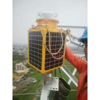 China Aviation Obstruction Lighting ICAO FAA Wind Turbines Tall Building Red LED solar powered gps flash aviation medium OBL on sale