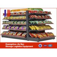 China Gongola Advertising Cold Rolled Sheet Convenience Store Display Racks / Shelves on sale