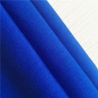China Cotton Twill Fabric for Pants on sale