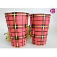 Quality Neutral Design 7.5oz Disposable Single Wall Paper Cups For Vending Machine for sale
