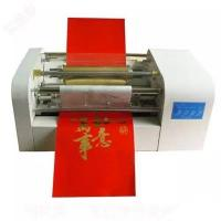 China A3 size digital foil stamping machine gold foil printer digital foil printer with auto feeding function for wedding card on sale