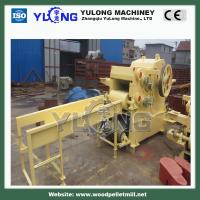 Quality YULONG wood chipping machine for sale
