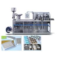 Quality Food / Pharma Fully Auto Blister Packing Machine High Speed 40 - 160 Times / Minute for sale