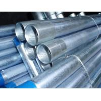 Quality End Inside Threaded Galvanized Steel Pipe , Galvanized Steel Water Pipe for sale