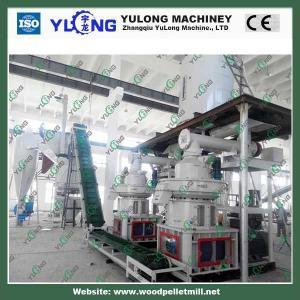 Quality Biomass export wood rice husk sawdust hops pellet making machine for sale