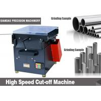 Quality Industrial Precision Ejector Pin Cut-Off Machine , Rod Cutting Machine for sale